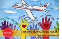 Pray for MH370 (Photo Credit: http://www.ibtimes.com/)